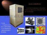 便攜式DR平板探測器/無線DR探測版