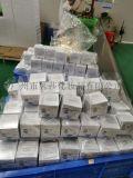 广州茗莎公司去斑祛黄褐斑雀斑遗传斑老年斑晒斑祛斑霜