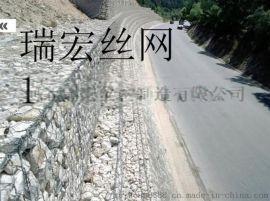 生态建设镀锌合金石笼网生产厂家