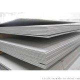 316不锈钢冷轧板材 用途范围广 天津不锈钢加工厂 大量现货供应