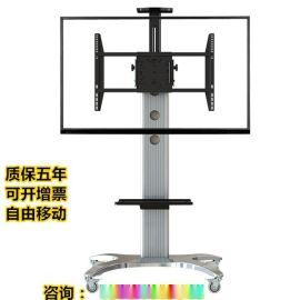 NBT7030/75寸液晶电视可落地旋转90度移动支架 电视立体支架推车