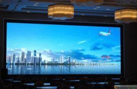 会议室用山东LED显示屏高清显示