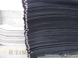 防静电NBR+PVC橡胶发泡片材、切片