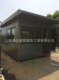 深灰色铝塑板岗亭,可移动办公室,门卫室,上海岗亭厂家生产