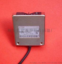 廠家直接供應紗線感測器,榮程品牌