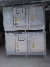 紫科牌304不锈钢材质UV光解印刷厂废气治理设备