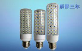 LED冷库专用灯