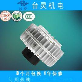 广东东莞磁粉离合器|空心轴磁粉离合器|小型磁粉离合器厂家