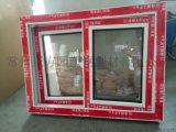 塑鋼型材  樣窗