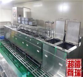 KR-26GDF光学玻璃清洗机、手机玻璃清洗机