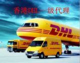 国际快递 DHL国际** 电池代理 美国折扣 法国促销 俄罗斯专线促销