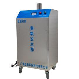 移动式臭氧消毒机-空气消毒杀菌净化设备