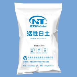 高效油品脱色剂活性白土
