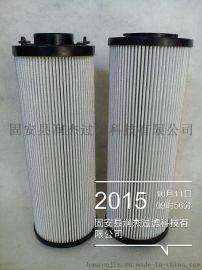 SFX-240*40、SFX-660*20回油滤芯
