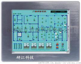 工业平板电脑生产厂家