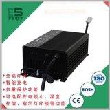 电动堆高车智能充电器/电动叉车铝壳充电器