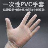 一次性PVC手套 防静电 无尘室用品 千级无粉 鸿烨上勤