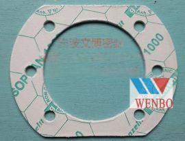 供应陶瓷纤维垫片,Isoplan1000垫片