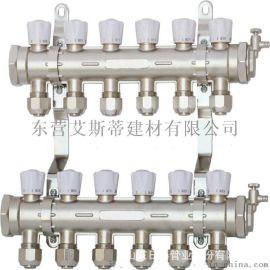 艾斯蒂供应手动温控铜镀镍地暖分集水器批发价格
