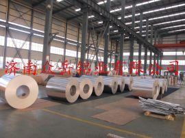 新疆哪里有卖包管道铝卷的?