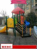 品质优良儿童组合滑梯售后保证