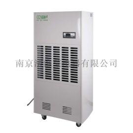 长春食品厂空气净化器|空气干燥除湿机