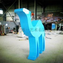 玻璃钢动物 玻璃钢大型雕塑制作