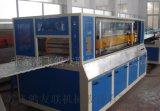 供应PVC/WPC木塑宽幅门板挤出生产线