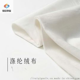 涤纶绒布A208 除尘收尘滤布 防粉尘空气净化