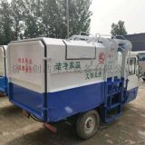 山东济宁厂家电动挂桶式垃圾车  环卫电动三轮垃圾车