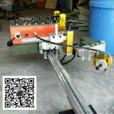 軌道式焊接小車A峽口軌道式焊接小車