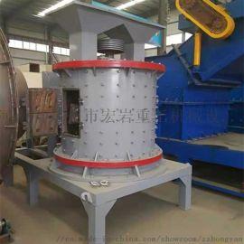 郑州宏岩重型立轴式破碎制砂机打造精品设备
