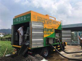化粪池清理车-多功能化粪池处理车-新型化粪池清掏车