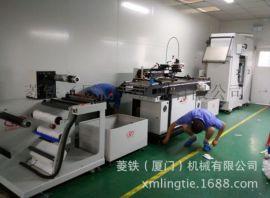 全自動薄膜絲印機