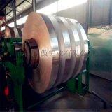 鋁皮鋁帶鋁板鋁卷現貨 濟南鋁帶廠 百葉窗鋁帶