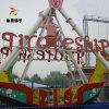 公園遊樂設備海盜船 戶外大型24坐海盜船遊藝設施