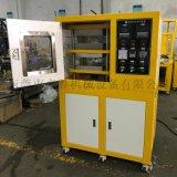 东莞厂家直销小型实验平板硫化机