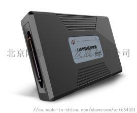 阿尔泰  USB2892  采集卡