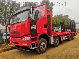 厂家直销国五解放前四后八大吨位平板运输车