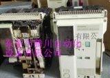 三菱斷路器維修 工業日本三菱開關維修
