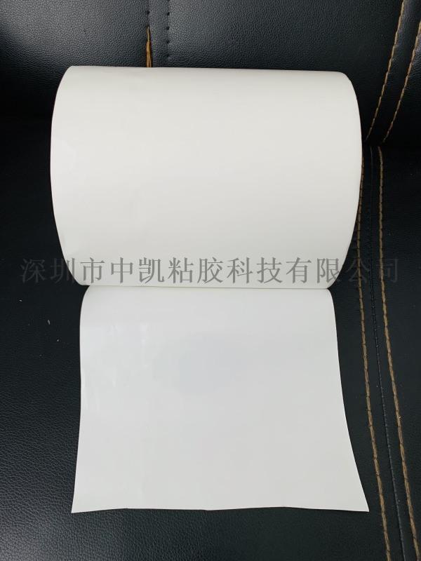0.5白紙透明亞克力汽車公仔擺件高粘無痕雙面膠