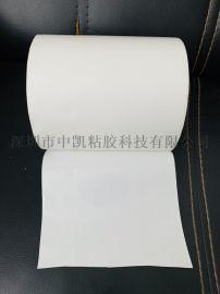 0.5白纸透明亚克力汽车公仔摆件高粘无痕双面胶