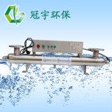 唐山農村飲用水紫外線消毒設備廠家