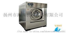 大型全自动洗脱机_海狮洗涤设备_工业用洗衣机