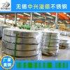 304l不锈钢带 /国标/美标304L精密钢带定制