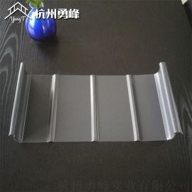 铝镁锰屋面板 汽车站65-430屋面系统 厂家直供