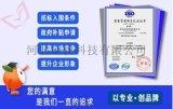 企业ISO管理体系认证