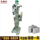 生產自動打釘機 自動撞釘機 製鞋打釘機 自動咼釘機