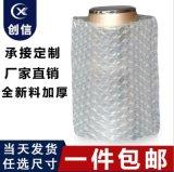 深圳工厂防震泡泡袋淘宝易碎品快递打包气泡袋可定制