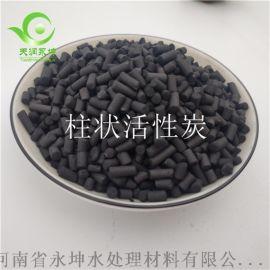 柱状活性炭使用的注意事项
